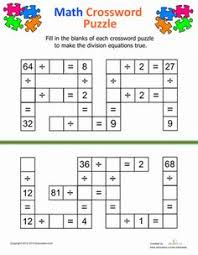 multiplication crossword times tables crossword and multiplication