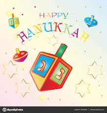 dreidel lights hanukkah festival of lights congratulations card hanukkah
