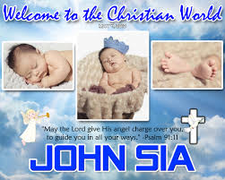 layout for tarpaulin baptismal john sia s christening tarp design cebu balloons and party supplies