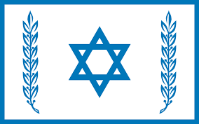Flag Of Israel Vexillology For All You Flag Lovers Out There
