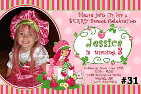 printable birthday invitations strawberry shortcake download now strawberry shortcake birthday party invitations free