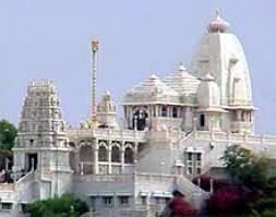 temples art architecture landscape pinterest temple and temples art architecture landscape pinterest temple and hinduism