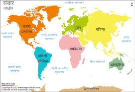 world map in world continents map in व श व मह द व प