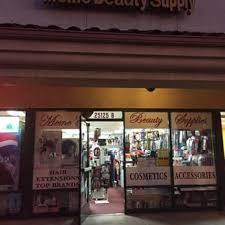 Meme Beauty Supply - meme beauty supplies 28 photos 51 reviews cosmetics beauty