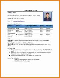 resume format for engineering freshers pdf merge and split basic latest resume format download 71 images 6 latest cv format in
