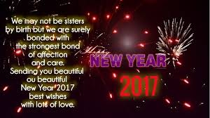 2017 happy new year quotes messages wishes
