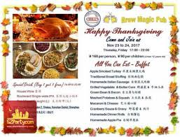 chill s thanksgiving dinner buffet in cooperation with brew magic