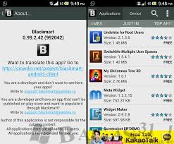 black mart apk blackmart 0 99 2 42 paid apk for free
