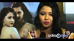 odia movie kaunri kanya audio release kavya kiran payal