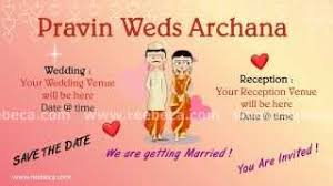 wedding wishes animation wedding invitations