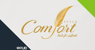 Home Decor Company Home Decor Company Logo Design Comfort Style