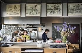 cuisin affaire lens distingué hotel cuisine a manger cyr au mont dor