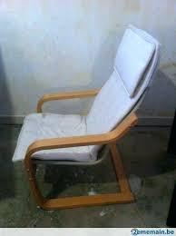 cuisine 2ememain fauteuil enfant ikea top fauteuil oeuf occasion fauteuil ikea
