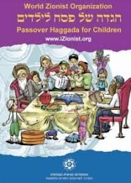 a passover haggadah a passover haggadah for the youngest zionists american zionist