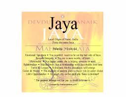 mean names jaya name means victorious u2013 nydob com
