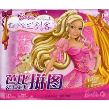 china barbie fairy princess china barbie fairy princess shopping