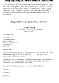 interview appointment letter sample job appointment letter sample