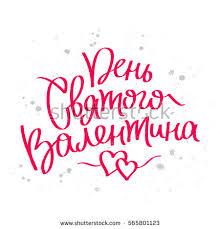 happy birthday greeting card watercolor hearts stock vector