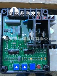 popular generator parts buy cheap generator parts lots from china