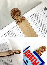 wooden bookmark game of thrones bookmark wood bookmark game of