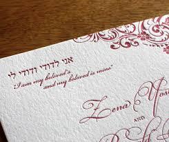 Jewish Wedding Invitations Jewish Wedding Invitation Designs Letterpress Wedding Invitation
