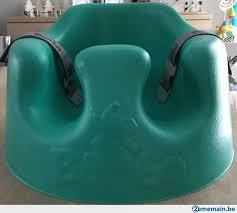 siège bébé bumbo siège pour bébé bumbo couleur aqua a vendre 2ememain be