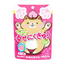 where to buy japanese candy online japan centre senjyakuame nikukyu paw shaped gummy candy