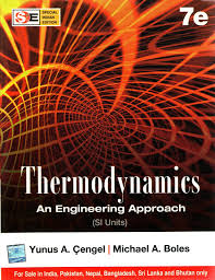 thermodynamics an engineering approach si units 7th edition