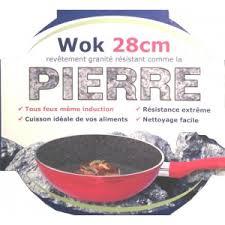 durandal cuisine wok revêtu granité 28 cm durandal
