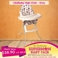 High Chair Deals Booster Seats And High Chairs Nursery Starbuys Crazy Offers