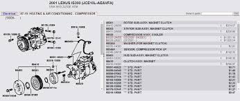 lexus es 350 ac compressor can a 01 up is300 ac compressor fit and function in a 99 gs300