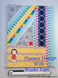 how to design planner cover