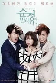 Seeking Season 1 123movies Fall In With Soon Jung 2015 Season 1 Free