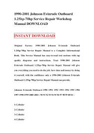 100 89 25 hp evinrude manual remote starting kit 9 9 u0026