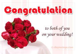 wedding wishes gif index of images 103 2013 08