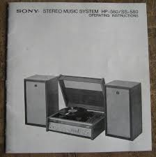 sony stereo manual operating instructions for hp 580 ss 580
