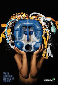 Art Et Decoration Abonnement Best 25 Jeune Afrique Magazine Ideas On Pinterest Meilleur Jeu