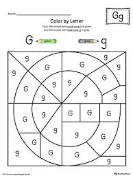 uppercase letter g color by letter worksheet myteachingstation com