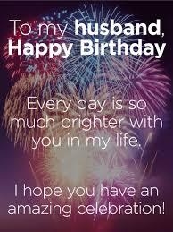 birthday fireworks cards for husband birthday u0026 greeting cards