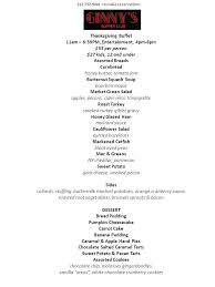 harlem park to park ginny s supper club thanksgiving buffet menu