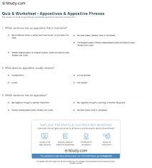 Worksheets On Interjections Quiz U0026 Worksheet Appositives U0026 Appositive Phrases Study Com