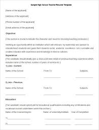 Sample Education Resumes by Teacher Resume Template Word