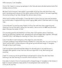 ex dia member u0026 leader seunghee u0027s handwritten letter to fans u0026 dia