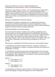 bordered writing paper baseball essays why baseball matters still a sample comparison and essay baseball themed writing paper caludyvyt skim us example essay sample classification essay reportz725 web fc2