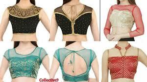 latest designer net saree blouse designs fashion 2017 youtube