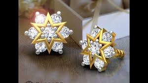 diamond earrings with price diamond earring designs with price
