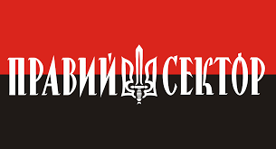 White Power Flags Right Sector Wikipedia