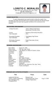 Mac Resume Template U2013 44 Free Samples Examples Format Download by Good Sample Resume Hitecauto Us