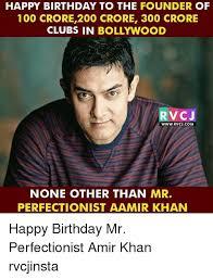Aamir Khan Memes - 25 best memes about amir khan amir khan memes