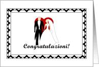 Congratulations Wedding Card Italian Wedding Congratulations Cards From Greeting Card Universe